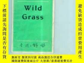二手書博民逛書店Wild罕見Grass(野草)英文版Y11521 魯迅 外文出版