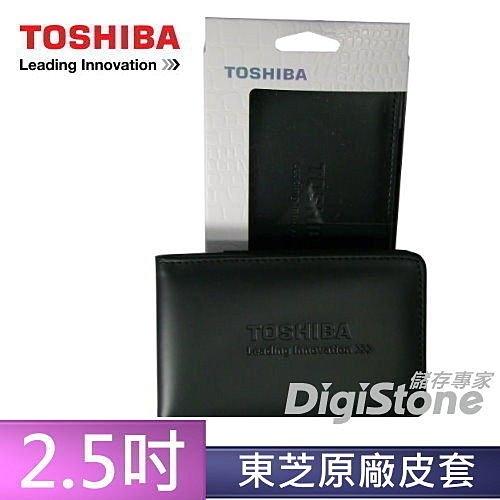 ◆免運費◆TOSHIBA 硬碟收納包 皮套 經典款 2.5吋 外接式硬碟收納包-X1個