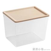 廚房冰箱收納盒食品食物整理盒蔬菜五谷雜糧保鮮盒塑料冷凍密封盒 蘇菲小店