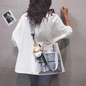 大容量帆布包包女2020新款可愛日系單肩大包百搭學生上課斜背包書包 【全館免運】