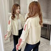 工裝夾克加厚外套女秋冬款韓版寬鬆顯瘦時尚百搭撞色長袖上衣 母親節禮物