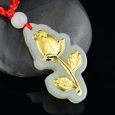 金鑲玉項鍊 和闐玉吊墜-別緻玫瑰花生日情人節禮物男女飾品73gf111【時尚巴黎】