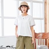 【Tiara Tiara】百貨同步新品aw  不對稱雙釦純色上衣(白/綠)