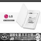 LG G4 H815 原廠座充 原廠電池充電器 BC-4800 樂金 名片款充電器 桌充 備用電池充電器