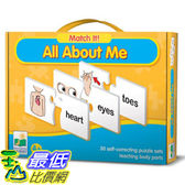 [美國直購] 2016美國暢銷兒童書 All About Me The Learning Journey Match It!
