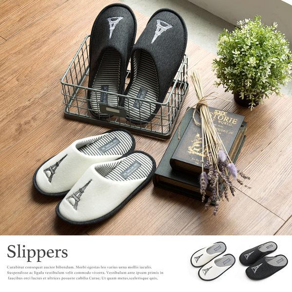 環保拖鞋 室內拖鞋【A0007】鐵塔柔軟包頭拖鞋 完美主義