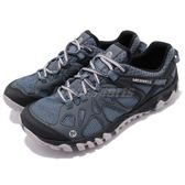 Merrell 戶外鞋 All Out Blaze Aero Sport 水陸運動鞋 越野 登山 灰 藍 休閒鞋 男鞋【PUMP306】 ML12641