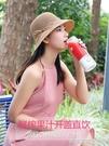 便攜式榨汁機家用水果小型電動榨汁杯充電迷你炸水果汁機 伊衫風尚