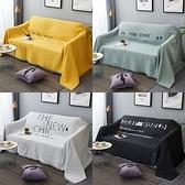 北歐字母沙發巾沙發布全蓋毯子單簡約沙發套沙發墊【聚寶屋】