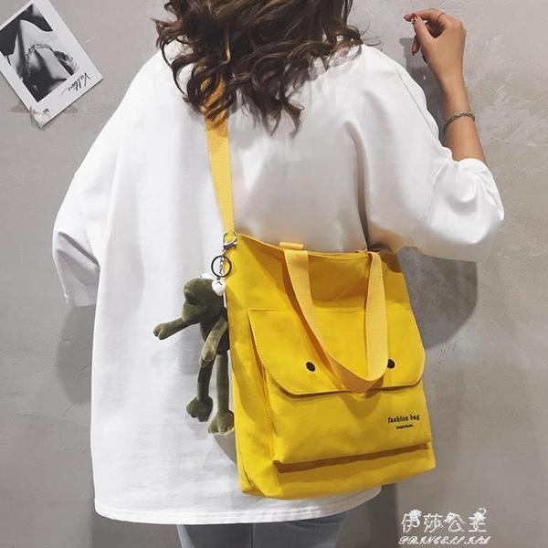 帆布大包包女包新款純色休閒托特包醜萌掛件大容量單肩斜背包【快速出貨】