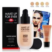 MAKE UP FOR EVER 恆久親膚雙用水粉霜50ml#R250+眼彩霜-霓光粉膚1.3ml
