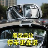汽車后視鏡加裝鏡教練鏡 倒車輔助鏡