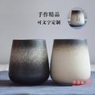 馬克杯 復古日式陶瓷杯子帶蓋勺大肚杯個性創意定製馬克杯情侶杯男女茶杯 5色