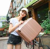 輕便小清新登機箱女士可愛拉桿箱小型行李箱18寸迷你旅行箱子男20 春生雜貨