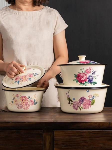 搪瓷盆帶蓋加厚懷舊老式家用廚房裝豬油盆餃子調味缸熬中藥洋瓷碗