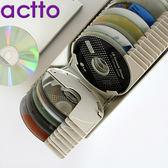 ACTTO光盤盒高檔CD盒大容量DVD光碟收納盒儲藏箱創意標簽檢索50片 智聯