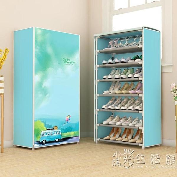 鞋架多層防塵收納布鞋櫃家用門口宿舍簡易鞋架子組裝省空間經濟型WD 小時光生活館