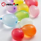 【大倫氣球】3吋水球 小包裝 400入裝...
