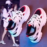 鞋子女運動小白鞋韓版百搭ins學生老爹鞋潮 蘑菇街小屋