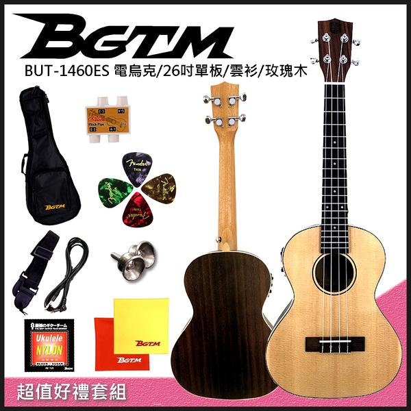 2020團購方案BGTM嚴選單板BUT-1460SE雲杉玫瑰木26吋電烏克麗麗~內建調音器!