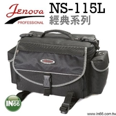 JENOVA吉尼佛 - NS-115L相機包