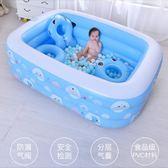 游泳池充氣兒童充氣游泳池成人小孩戲水池150長-105寬-50高cm igo薇薇家飾