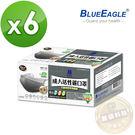 【醫碩科技】藍鷹牌NP-12*6台灣製平面成人平面活性碳口罩/平面口罩 絕佳包覆 50入*6盒免運費