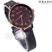 OBAKU 源自丹麥 色調溫潤的咖啡金 極簡美學 數字錶 玫瑰金x棕 米蘭帶 不銹鋼 女錶 V237LXVNMN