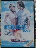 挖寶二手片-C03-029-正版DVD*電影【傻愛成金】-馬修麥康納*凱特哈德森