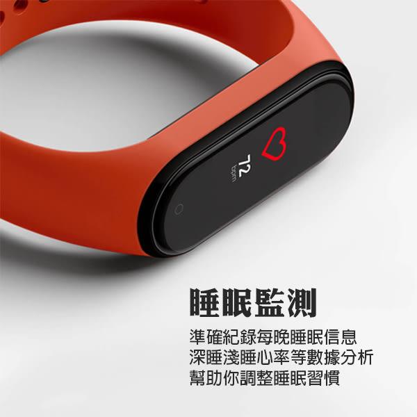 【刀鋒】小米手環4 四代 現貨 快速出貨 免運 智慧運動手環 睡眠監測 鬧鐘 心率檢測 訊息顯示