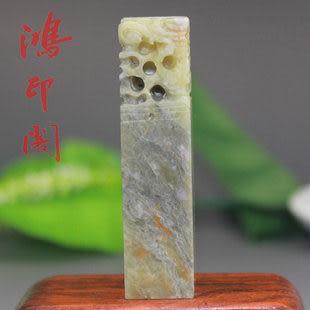 1.5CM青田石單龍方形印章
