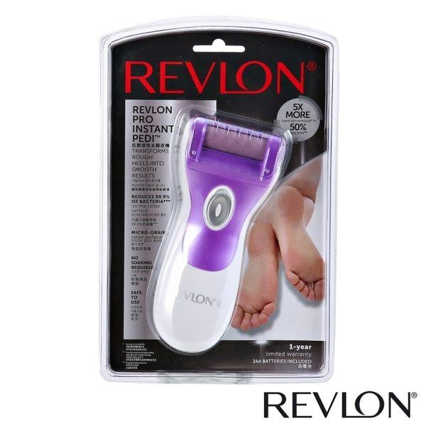 Revlon抗菌速效去腳皮機