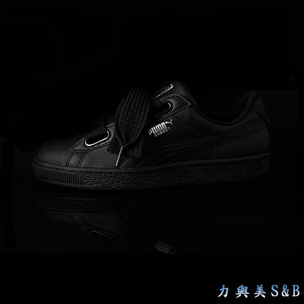 PUMA  女休閒運動鞋 Basket Heart Bio Hack Wn′s 寬版鞋帶設計 舒適好穿百搭 全黑色  【3578】