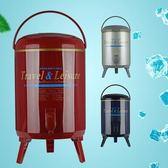 奶茶桶 飲料桶 保溫桶 奶茶桶飲料桶、咖啡桶 冰桶 茶水桶 豆漿桶9.5升L igo 城市科技