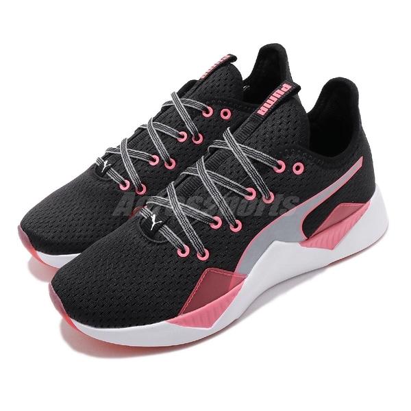 Puma 訓練鞋 Incite FS Jelly Wns 黑 粉紅 女鞋 多功能 健身房 運動鞋【ACS】 19315501