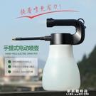 噴霧機 大容量電動噴壺多肉綠植澆花壺灑水壺澆水壺小型家用農用噴霧器3L 果果輕時尚NMS