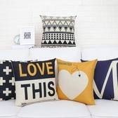 抱枕 北歐抱枕幾何現代簡約條紋格子沙發靠枕腰墊辦公室座椅