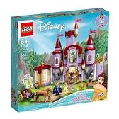 【南紡購物中心】【LEGO 樂高積木】Disney 迪士尼系列 - 美女與野獸城堡43196