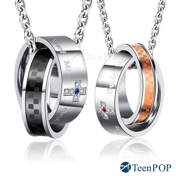 情侶項鍊 對鍊 ATeenPOP 珠寶白鋼項鍊 仰望幸福 送刻字 *單個價格*情人節禮物