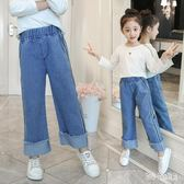 女童牛仔褲2018新款秋季闊腿褲直筒褲洋氣小女孩長褲子 QG15272『Bad boy時尚』