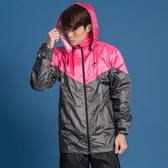 [安信騎士] 御風者 兩件式 風雨衣 桃 雨衣 時尚亮光布材質
