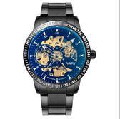 【新年鉅惠】陀飛輪雙面鏤空機械表男表全自動防水手錶