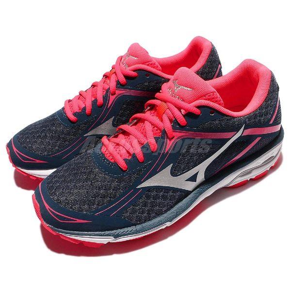 美津濃 Mizuno Wave Unitus 3 藍 粉紅 白底 運動鞋 慢跑 跑鞋 女鞋【PUMP306】 J1GD172205
