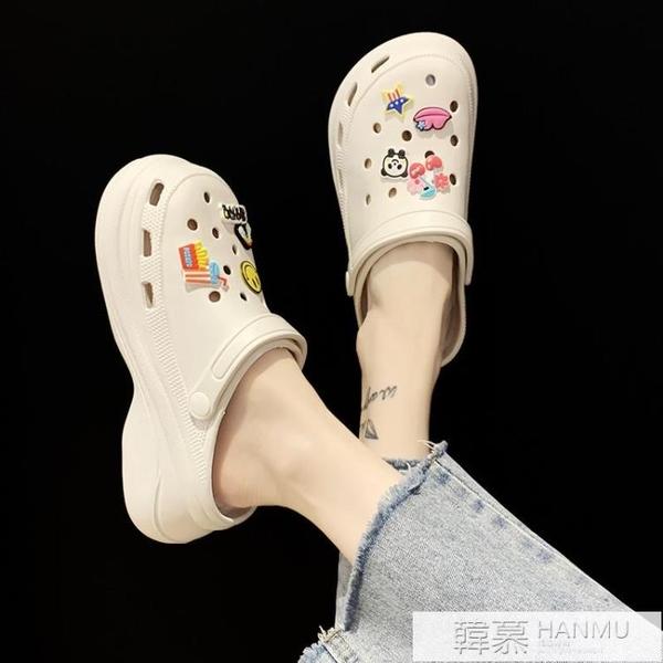 涼拖鞋女外穿ins潮厚底增高防滑時尚高跟鬆糕洞洞鞋沙灘鞋 夏季新品