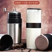 特賣電動手搖豆研磨機手動套裝家用小型手磨咖啡機磨粉機