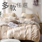100%精梳純棉雙人薄被套-多款任選 台灣製