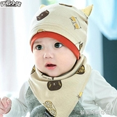 棉質兒童四4五5六6七7八8九9個月男嬰兒秋冬季帽子0-1歲女寶寶秋【快速出貨】
