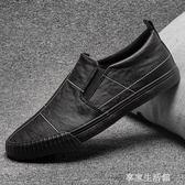 2019夏季新款男鞋懶人一腳蹬男士休閒皮鞋韓版板鞋百搭鞋子男·享家生活館