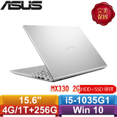 ASUS華碩 Laptop 15 X509JP-0121S1035G1 15.6吋筆記型電腦 冰河銀