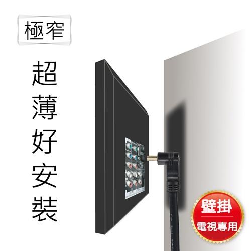PX大通 HDMI 3MM HDMI線 3米 HD-3V 壁掛專用電視 4K 數位機上盒 HDMI認證